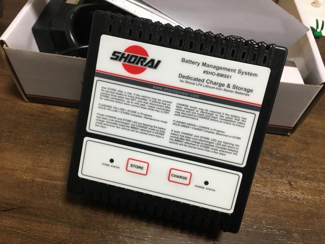 リチウムイオンバッテリー 充電器